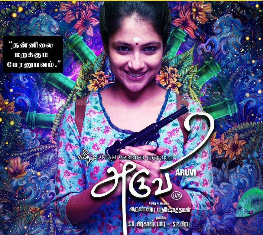 Reasons behind the success of the movie – Aruvi