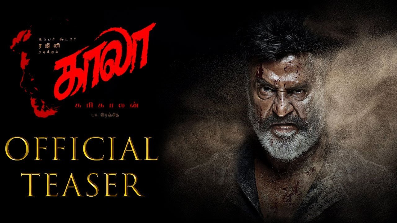 Kaala tamil teaser review by fans