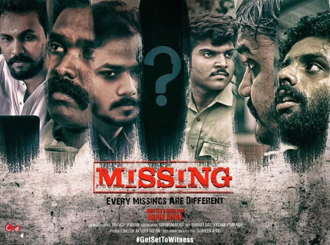 MISSING – Malayalam short film