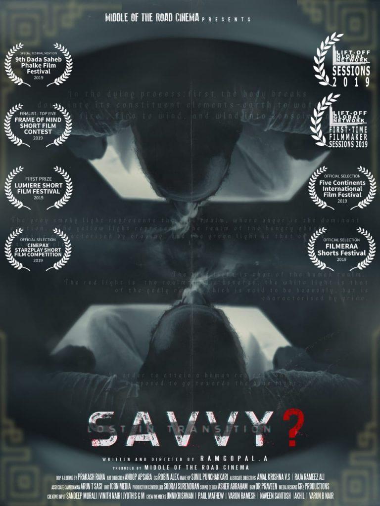 savvy - Experimental shortfilm poster