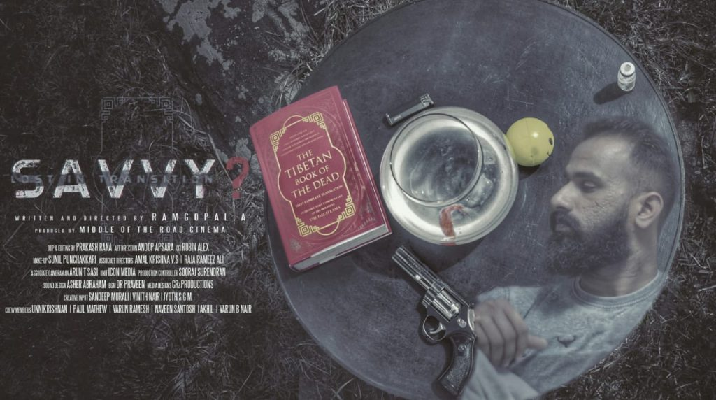 savvy - Experimental shortfilm poster -latest