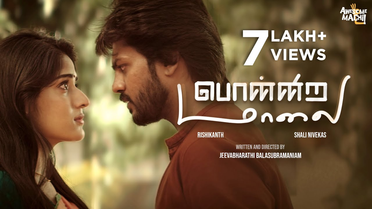 "Amazing – ""Ponnira malai"" Tamil Short film review"