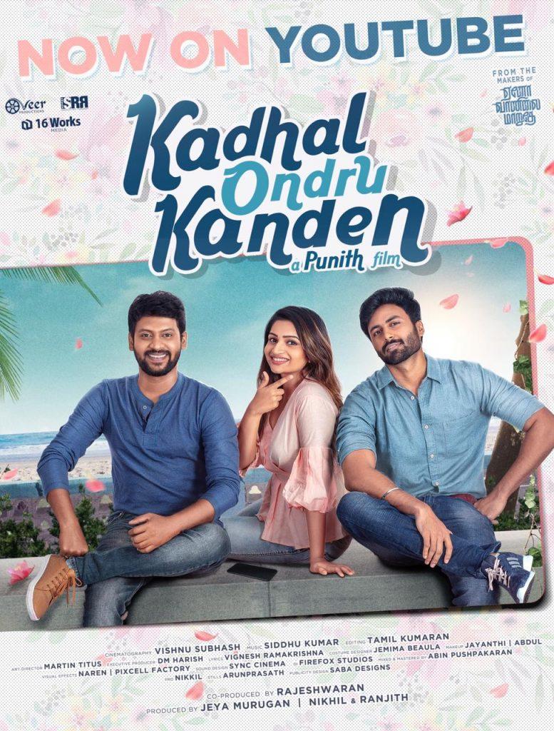 Kahal ondru kanden Short film online youtube release posters
