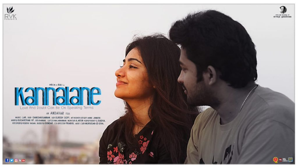 kannalane shortfilm poster with review