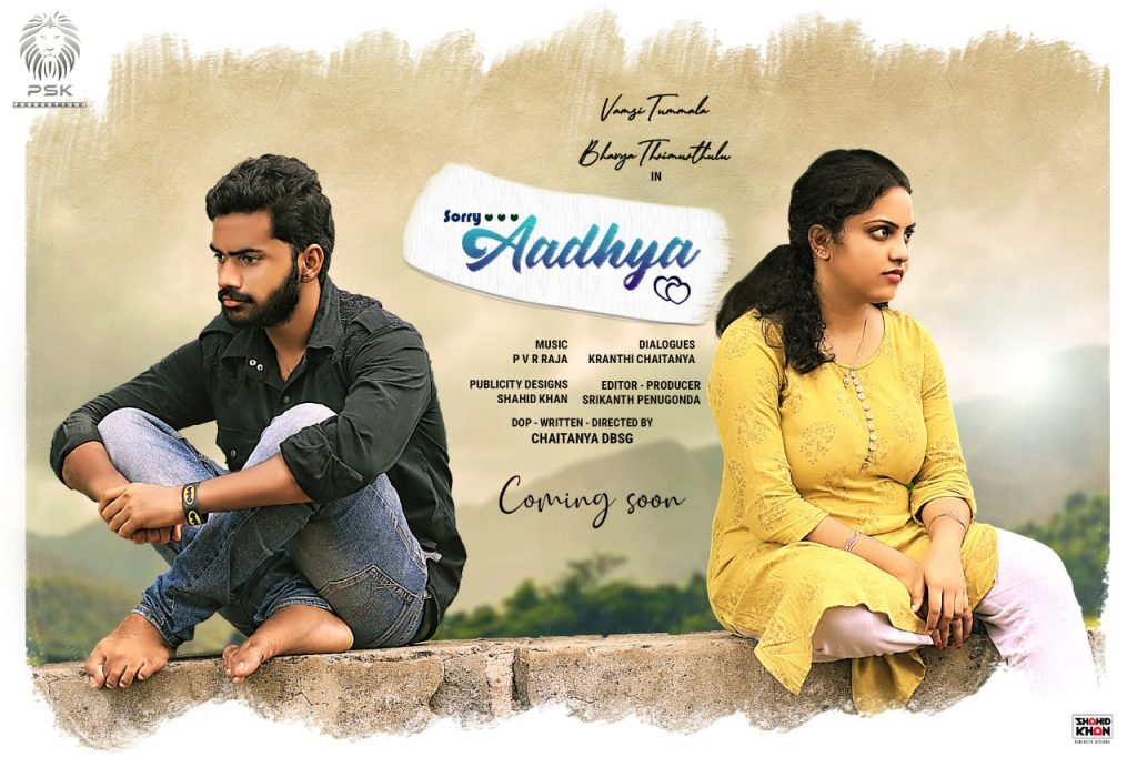 sorry Aadhya Latest Telugu short film release poster
