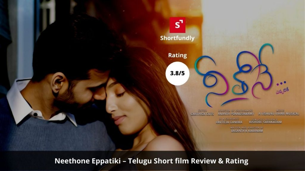 Neethone Eppatiki – Telugu Short film review & rating - 3.8/5 from shortfundly
