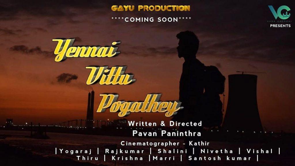 Yennai vittu pogathey - Tamil Shortfilm Posters -2020