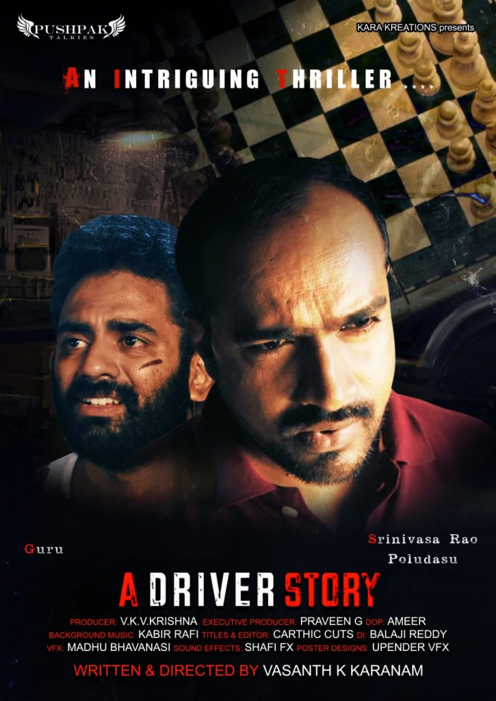A driver story - Telugu short film poster