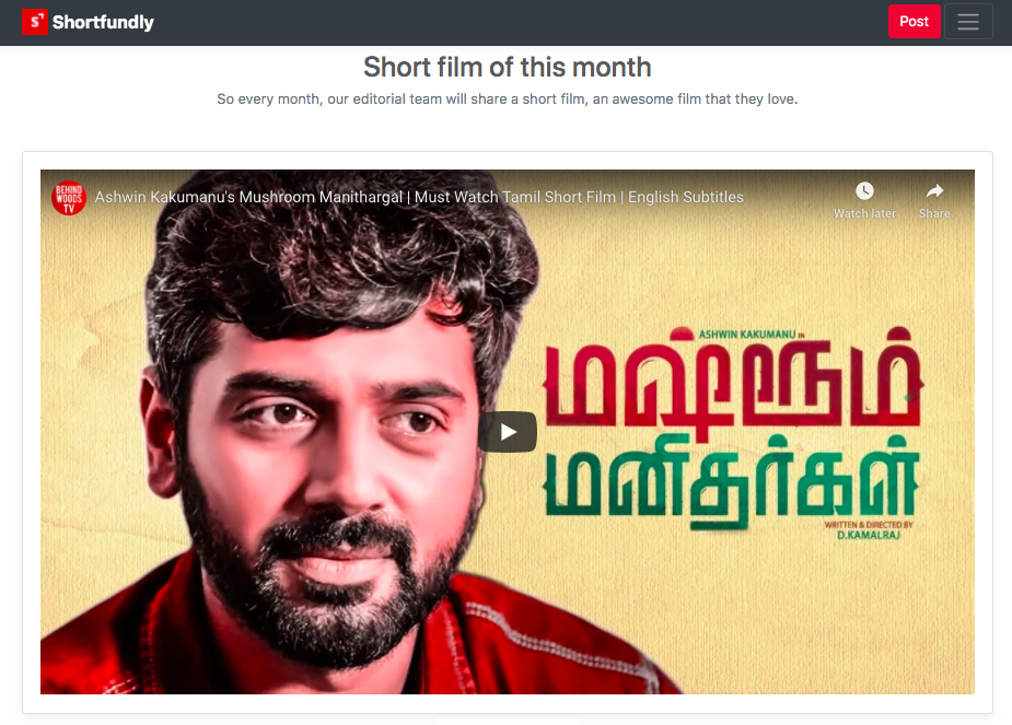 Short film of this month in shortfundly