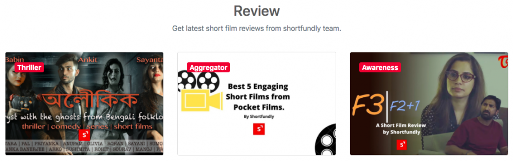 short film review by shortfundly